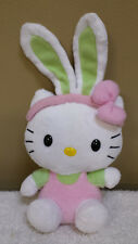 "9"" Hello Kitty, Plush Toy, Doll, Beanbag, Stuffed Animal, Easter"