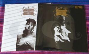 Anita Mui ( 梅艷芳) ~ Greatest Hits Vol. 1 & 2 ( Made in Germany ) Lp