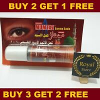 Arabian ATHMADE eyeliner Asmad Natural Black Ithmid Surma Kohl Kajal Powder 10ml