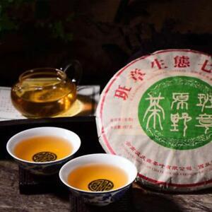 Classic 357g Raw Pu-erh Tea Banzhang Wild Field Incense Pure Old Tree Puerh Tea