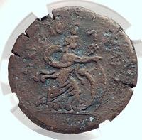 ANTONINUS PIUS Roman Coin ALEXANDRIA Egypt LIGHTHOUSE as ISIS PHARIA NGC i72873
