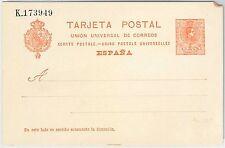 España - HISTORIA POSTAL:  ENTERO POSTAL  Laiz # 49a
