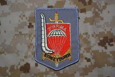 Z080 écusson insigne patch 3e régiment parachutistes infanterie de marine RPIMa