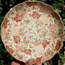Japon - Assiette creuse / coupelle en porcelaine. XIXe s. Diam. 21,5 cm