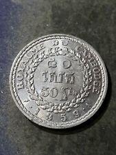1959 CAMBODIA - 50 SEN COIN #121