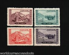 CHINA 4 DIFFERENT STAMPS 1952 LIBERATION OF TIBET YAK MINT COMPLETE TIBETAN SET
