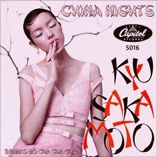 """7"""" KYU SAKAMOTO 坂本 九 China Nights / Benkyo No Cha Cha Cha CAPITOL US-Press 1963"""