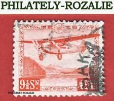 JAPAN STAMPS USED 1934 Mi 204 AIRMAIL (JAP98)