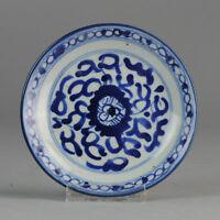 19th Century Old Porcelain Chinese Kitchen Ware Porridge Plate China Qing