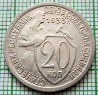 RUSSIA USSR 1933 20 KOPEKS, HIGH GRADE