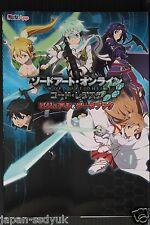 JAPAN Sword Art Online Code Register Visual & Data Book (Not with Serial code)