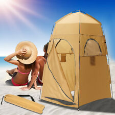 Pop up Shower Changing Room Portable Outdoor Camping Beach Toilet Privacy Tent