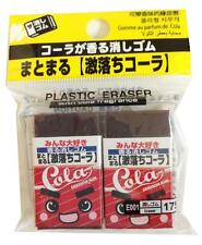 Plastic Eraser with Cola Fragrance Made In Japan-2 Pcs