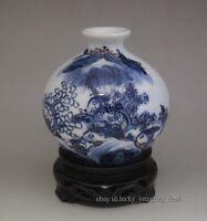 Old Chinese Porcelain Blue and White Vase ZUN.landscape