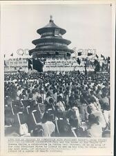 1972 Press Photo Crowd at Temple of Heaven Beijing 1970s China