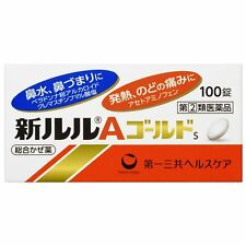 New! Daiichi Sankyo New Lulu A Gold s 100 tablets Cold Relief from Japan Import!