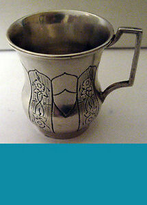 RUSSIAN 84 silver KIDDISH or BABY CUP MOSCOW 1866y