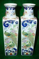 "Eiwa Kinsai Japanese 1970'S  Square Tapered Vase Peacocks Matching Pair 8"""