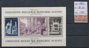 LN51636 Belgium 1952 Koekelberg basilica good sheet MH cv 185 EUR
