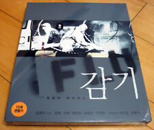 The Flu ( Blu-ray )/ Korea Movie / CJ E&M No 35 / English Subtitle / Region A