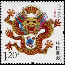 China 2012-1 Ren Chen Year Dragon Zodiac stamps