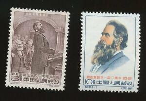 PR China 1960 C80 140th Birthday of Engels, MNH