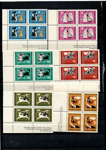 A fantastic mint Bulgarian 1961 group of Fables Blocks