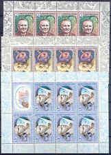 Raumfahrt, Space, Gagarin - Sowjetunion, Russia - 5591-5593 KB ** MNH 1986