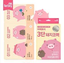 [MEFACTORY] Piggy Nose Pack 3step Sebum Removal/Clear Nose Skin 3PCS=1SET