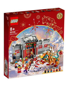NEW - LEGO Story of Nian 80106 - FREE POSTAGE
