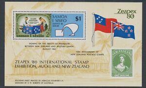 Samoa - 1980, Zeapex '90 Int Exh. sheet - MNH - SG MS573