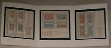 Greece mint set of 3 S/Sheets - Olympic Games 1896 - 1996
