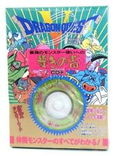 Guide to Dragon Quest V Monsters (1992) Brand New Factory Sealed Japan Import