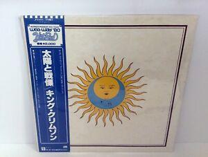 King Crimson - Larks' Tongues In Aspic JAPAN LP w/ obi
