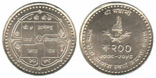NEPAL  Rs 200 PUBLIC SERVICE COMMISSION G/JUBILEE Commemorative SILVER COIN
