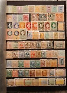 MACEDONIA (2682) Nice Small Old Collection  (MH)