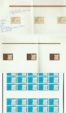 Libya 1976 Archives Council COMPOSITE PROOF SHEET