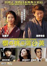 "Matsu Takako ""Villon's Wife"" Hirosue Ryoko Japan Drama HK Version Region 3 DVD"