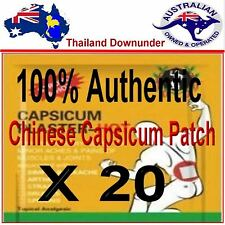 SPORTS INJURY CAPSICUM DEEP HEAT PAIN PATCH X 20 100% STEROID FREE  HOT HERBAL