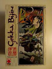Gekka Bijin n. 2 di Tatsuya Endo - Sconto 40% - Ed. Panini Comics