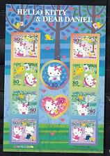 Japan stamps 2009 Hello Kitty Greeting Stamps SC#3145 mint, NH