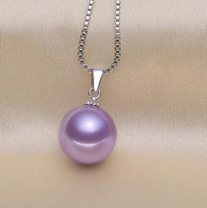 "South Sea Purple Natural SHELL Pearl 12mm pendant 925 Silver 18"" Necklace PE33"