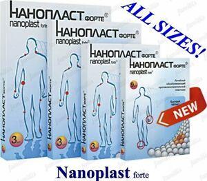 Nanoplast Forte Anti Pain Spasm Neck Joint Lower Back Injury Sprain Radiculitis
