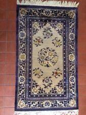 Art Deco 1940-1969 Antique Carpets & Rugs
