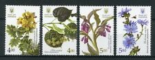 Ukraine 2017 MNH Medicinal Plants 4v Set Flowers Nature Stamps