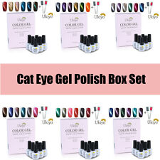 Ukiyo 8ml Magnetic 3D Cats' Eye Nail Gel Polish 4 Colors Top Base Coat Box Set