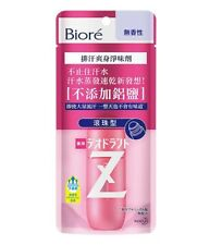Biore KAO Deodorant Z Roll On Unscented FragranceAntiperspiran 40ml New In Stock