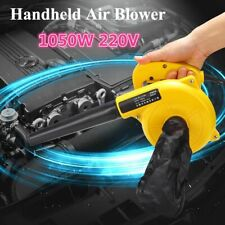 Electric Air Vacuum Cleaner Blower Portable Handheld Fan Garden Leaf Remover