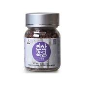 Insan Organic 9X Purple Bamboo Salt Particle 60g/2.11oz Detox Increase Immunity