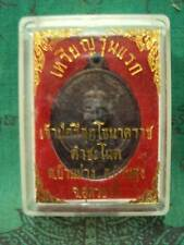 Coin Naga Pu Srisuttho Komchanod Magic Spiritual Pendant Thai Buddha Amulet